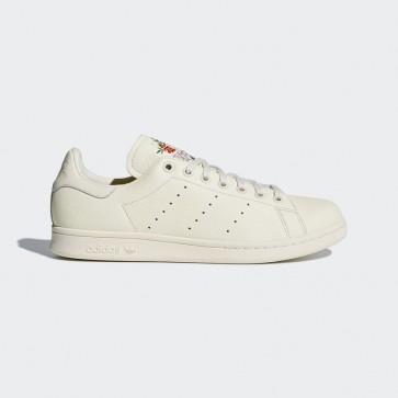 Nouvelle sneaker pour les femmes - Adidas Stan Smith floral brodé - Perle blanche et beige