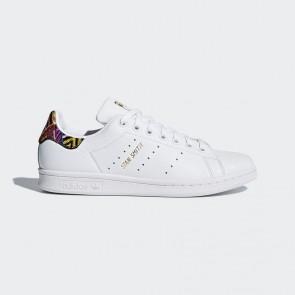 Femme chaussures de mode Adidas Stan Smith - Classique blanc et or